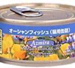 Azmira猫缶
