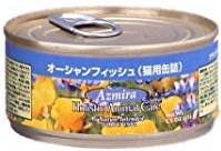 アズミラ猫缶ソフトドライ
