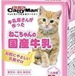 キャティーマンミルク