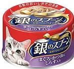銀のスプーン猫缶ウェット