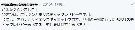 ホリスティックレセピー評判口コミ評価