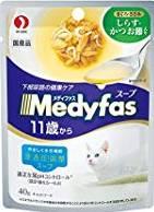 メディファスウェットスープ