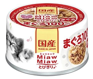 ミャウミャウ猫缶ウェット