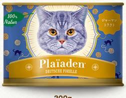 プレイアーデン缶詰写真画像